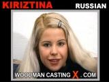 Русская блондинка на #порно кастинге Вудмана #Woodman #Casting X