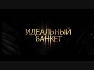 Мастер-класс Александра Бойко