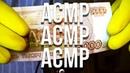 АСМР ASMR - Триггер деньги 100 200 500 1000 5000