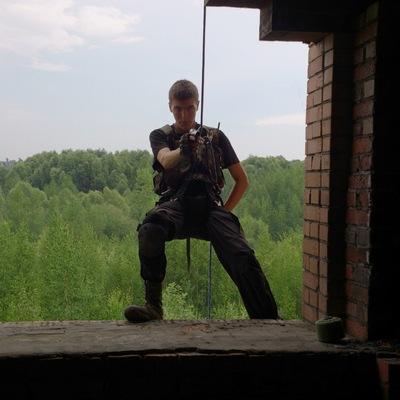 Дмитрий Григорьев, 23 апреля , Казань, id27300324