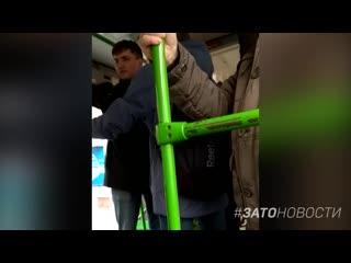Наглый подросток в автобусе в Сарове