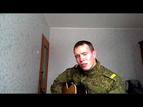Армейские песни В военкомате КРАСИВЫЙ ГОЛОС