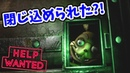 【FNAF VR Help Wanted 日本語字幕 最終回】アイツに閉じ込められた?!真エンディング! Help Wanted 実況プレイ