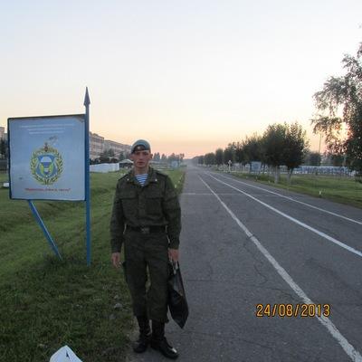 Сергей Дядич, 10 ноября , Нижнеудинск, id140877204