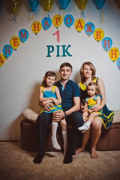 Андрей Руденко | Днепропетровск (Днепр)