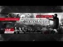 Профессор Задунайский Экспертиза системы Рябко и способа Кадочникова