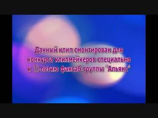 Клип к конкурсы клипмейкеров работа №1