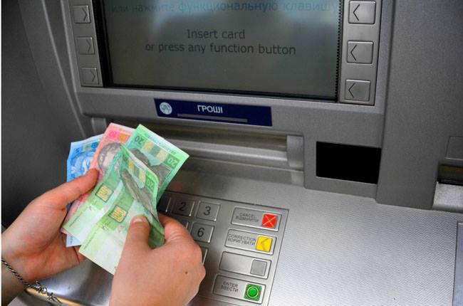 Шахрайство з картками ПриватБанку
