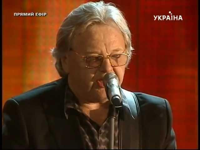 Юрий Антонов Не говорите мне прощай Новая Волна 2011