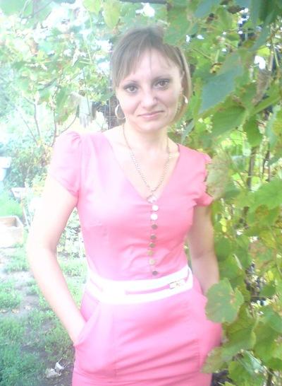 Татьяна Панова, 14 февраля 1993, Мичуринск, id218652443