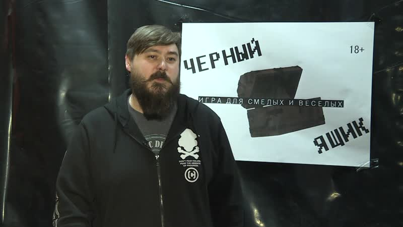 Репортаж на Первом Крымском
