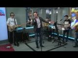 Эд Шульжевский - Синий Вечер (#LIVE Авторадио)