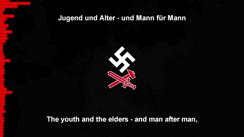 NSDAP - Volk Ans Gewehr - Lyrics in German English