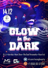14 Декабря Glow In The Dark/Neon Party СПб