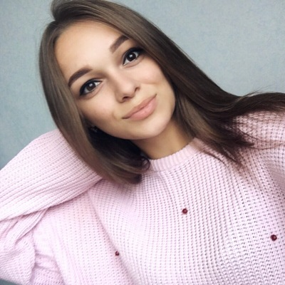 Юлия Самедова