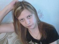 Мария Пилипенко-Базылева, 20 августа 1985, Красноярск, id164739243