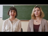 Екатерина Максимова и Зарина Мухутдинова - за детскую площадку у ДК