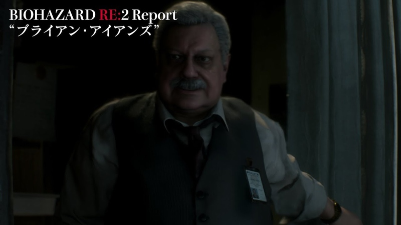 【RE:2 Report】18 ブライアン・アイアンズ