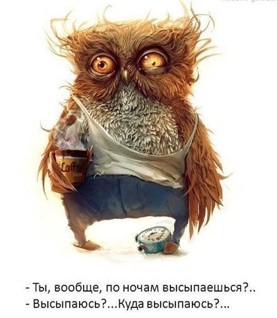 Вадим Валеев, 9 октября , id27300092