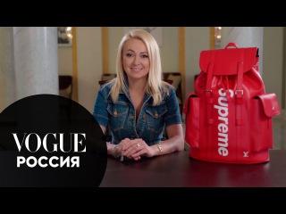 Что в рюкзаке у Яны Рудковской?