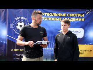 Интервью с Егором из Марий-Эл | ТрайАут'19 #2