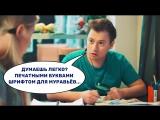 СашаТаня+ Комикс