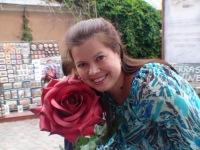Лена Смирнова, 21 марта , Санкт-Петербург, id3754666