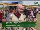 У Чернігові вп'яте проходить фестиваль історичної реконструкції