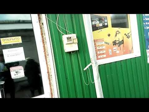 Донецк. Рынок Маяк - ролет 146 продают нерабочие телевизоры