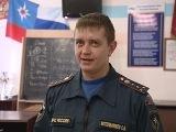 Челябинский пожарный спас детей, рискуя своей жизнью