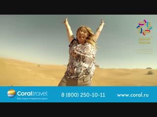 Отдыхаем в Шардже с Coral Travel