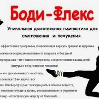 Гузель Исмагилова, 5 июля 1986, Нефтекамск, id114054827