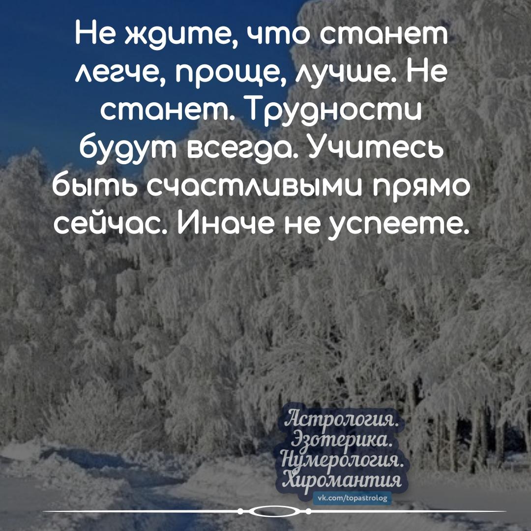 https://pp.userapi.com/c847218/v847218415/160fb2/TE9gurlt6Rg.jpg
