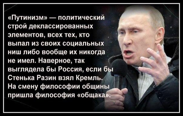 Все мирные жители покинули Широкино, - ОБСЕ - Цензор.НЕТ 4789