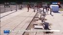 Новости на Россия 24 • Собянин работы на площади Белорусского вокзала завершатся до 1 сентября