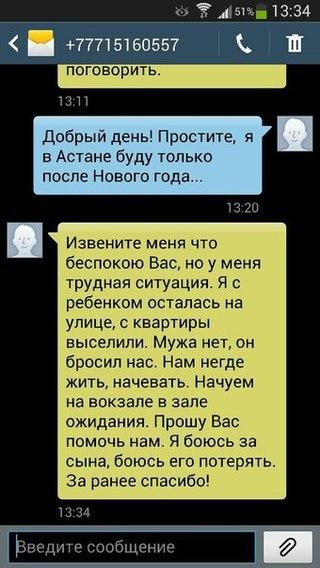 бугин меним туган куним: