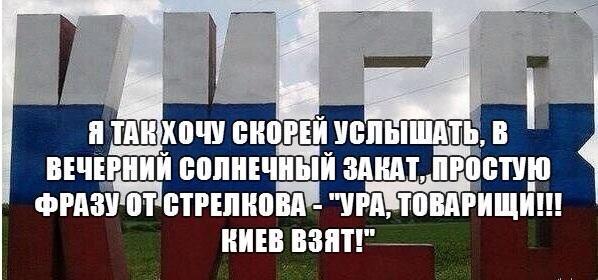 """Силы АТО разблокировали аэропорт """"Луганск"""". Наступательные действия ведутся в районе Лисичанска и Северодонецка - Цензор.НЕТ 9901"""