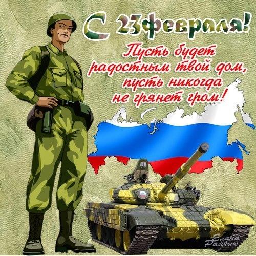 Картинки танкистов с 23 февраля