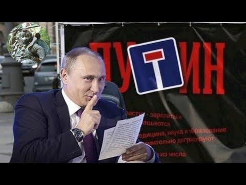 Российская экономика рухнет Санкции YouTube
