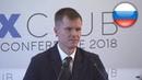 Press conference Fix Club! Didrich Bremer! (Русский)