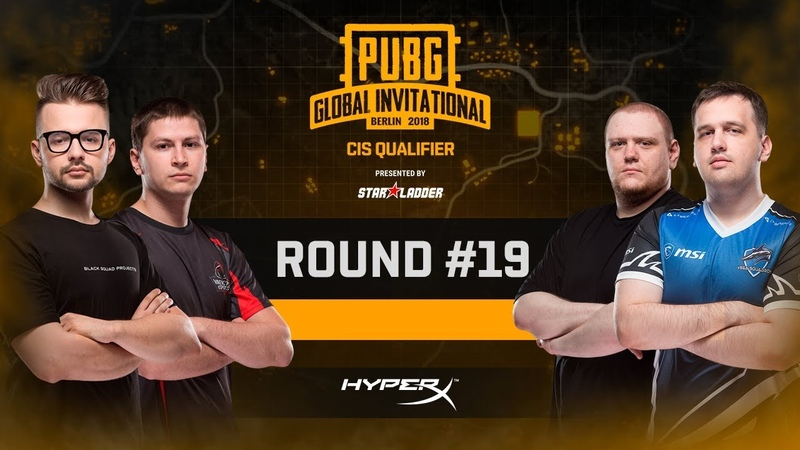 Battle 19, LAN-Finals PUBG Global Invitational CIS Closed Qualifier, Day 4