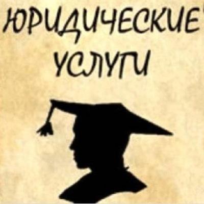 Βалерий Ηикитин, 7 августа 1986, Томск, id214108129