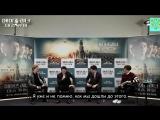 [TBSubs] Пресс-конференция фильма