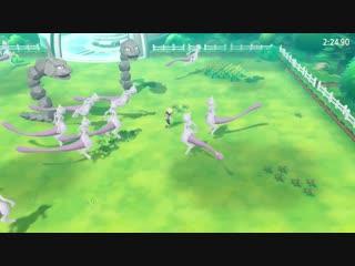 Мини-игра из Pokemon Let's Go Pikachu and Eevee