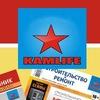 Журнал KamLife. Новости Камчатки