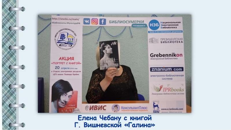 Fotogalereya__39_Portret_s_knigoy_39