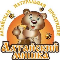 Алтайский Мишка, 1 апреля , Барнаул, id209296052