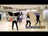 140520 Jiyeon - Never Ever [1분1초] Dance Practice