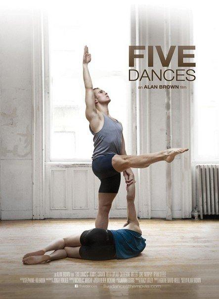 «Пять танцев» (Five Dances, 2013)