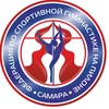 Федерация POLE DANCE | Полотно | Кольцо | Самара